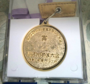 梅干しデンカのじゃない本物の金メダル。重たい!