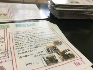 モルトンニュース夏号 3つ折り作業中!!