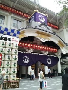 リニューアル歌舞伎座