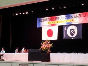 四国大会やってきた