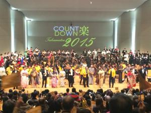 UDON楽カウントダウンコンサート2015年むかえました。