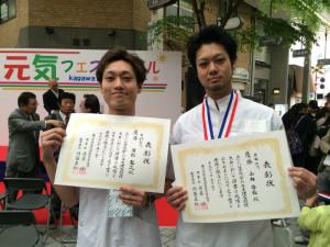 技術コンクール優勝おめでとう