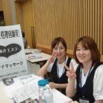 四国理容競技大会 香川県開催!